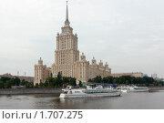 Купить «Обновленная гостиница Украина на берегу реки Москва», фото № 1707275, снято 16 мая 2010 г. (c) nikshor / Фотобанк Лори