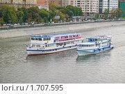Купить «Теплоходы на Москве-реке», эксклюзивное фото № 1707595, снято 18 сентября 2009 г. (c) Алёшина Оксана / Фотобанк Лори
