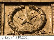Купить «Элемент оформления зданий периода СССР», фото № 1710203, снято 5 мая 2010 г. (c) WalDeMarus / Фотобанк Лори