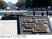 Купить «Почетный караул у вечного огня. Челябинск», фото № 1712715, снято 6 мая 2010 г. (c) Андрей Соловьев / Фотобанк Лори