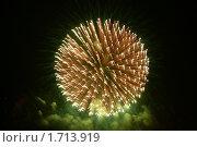 Праздничный салют. Стоковое фото, фотограф Максим Боровков / Фотобанк Лори