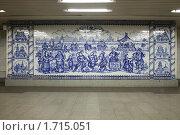 Купить «Изразцы, фойе метро ВДНХ», фото № 1715051, снято 23 марта 2010 г. (c) Андрей Багаев / Фотобанк Лори