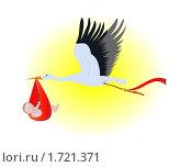 Купить «Аист с младенцем», иллюстрация № 1721371 (c) Алексей Судариков / Фотобанк Лори