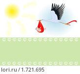 Купить «Поздравительная открытка на рождение ребёнка», иллюстрация № 1721695 (c) Алексей Судариков / Фотобанк Лори