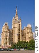 Сталинская высотка на Кудринской площади (2010 год). Редакционное фото, фотограф Алёшина Оксана / Фотобанк Лори