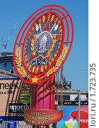 Купить «Украшение города к празднику. Поклонная Гора. Парк Победы. Москва», эксклюзивное фото № 1723735, снято 1 мая 2009 г. (c) lana1501 / Фотобанк Лори