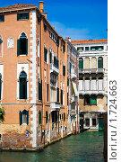 Купить «Венеция», фото № 1724663, снято 5 сентября 2008 г. (c) Алексей Попов / Фотобанк Лори
