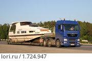 Купить «Перевозка лодки», фото № 1724947, снято 12 июня 2009 г. (c) Art Konovalov / Фотобанк Лори
