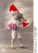 Купить «Мальчик держит цифру Один. Дореволюционная открытка», фото № 1733447, снято 20 ноября 2018 г. (c) Ольга Батракова / Фотобанк Лори