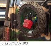 Подайте на ремонт (2010 год). Редакционное фото, фотограф Ольга Спиркина / Фотобанк Лори