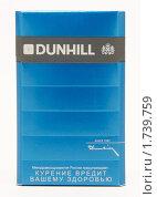 Купить «Пачка сигарет Dunhill», фото № 1739759, снято 14 мая 2010 г. (c) Андрей Андреев / Фотобанк Лори