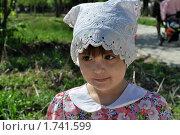 Купить «Застенчивость девочки», фото № 1741599, снято 9 мая 2010 г. (c) Александр Гаврилов / Фотобанк Лори