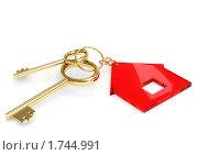 Купить «Два золотых ключа с брелоком», иллюстрация № 1744991 (c) Лукиянова Наталья / Фотобанк Лори