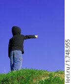 Вот оно какое небо, мама! Стоковое фото, фотограф Татьяна Метельская / Фотобанк Лори