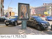Купить «Реклама Loreal Paris», эксклюзивное фото № 1753523, снято 3 июня 2010 г. (c) Алёшина Оксана / Фотобанк Лори