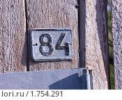 Купить «Вторая жизнь автомобильного номера», фото № 1754291, снято 5 июня 2010 г. (c) Говорова Лариса / Фотобанк Лори