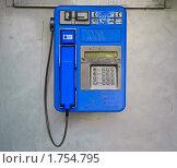 Купить «Таксофонный аппарат (телефон уличный)», эксклюзивное фото № 1754795, снято 3 июня 2010 г. (c) Алёшина Оксана / Фотобанк Лори