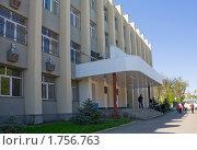 Институт физической культуры и дзюдо Адыгейского государственного университета (2010 год). Стоковое фото, фотограф LenaLeonovich / Фотобанк Лори