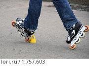 Купить «Катание на роликовых коньках», эксклюзивное фото № 1757603, снято 17 сентября 2019 г. (c) Щеголева Ольга / Фотобанк Лори