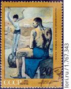 """Пабло Пикассо """"Девочка на шаре"""" - почтовая марка. Стоковая иллюстрация, иллюстратор Антон Железняков / Фотобанк Лори"""