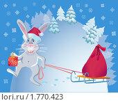 Купить «Новогодний заяц с подарком», иллюстрация № 1770423 (c) Олеся Сарычева / Фотобанк Лори