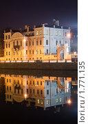 Купить «Санкт-Петербург, набережная реки Фонтанки ночь», фото № 1771135, снято 30 марта 2010 г. (c) Алексей Ширманов / Фотобанк Лори