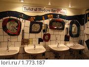 Купить «Умывальник в стиле Хундертвассера, Австрия», фото № 1773187, снято 23 мая 2010 г. (c) Дмитрий Новиков / Фотобанк Лори