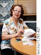 Купить «Пенсионерка», фото № 1781427, снято 19 июня 2010 г. (c) Андрей Аркуша / Фотобанк Лори