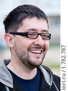 Купить «Портрет мужчины с бородкой и в очках», фото № 1782787, снято 1 июня 2010 г. (c) Александр Бобков / Фотобанк Лори