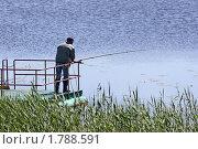 Рыболов. Стоковое фото, фотограф ac / Фотобанк Лори