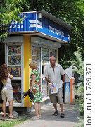 """Купить «Читатели у киоска """"Роспечати""""», эксклюзивное фото № 1789371, снято 21 июня 2010 г. (c) Анна Мартынова / Фотобанк Лори"""