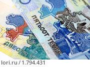 Купить «Казахстанские деньги - тенге», фото № 1794431, снято 27 марта 2010 г. (c) ElenArt / Фотобанк Лори