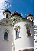 Купить «Екатерининский собор в Царском Селе», фото № 1795835, снято 21 июня 2010 г. (c) Андрей Жухевич / Фотобанк Лори