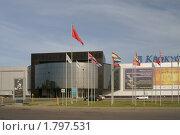 Купить «Международный выставочный центр «Крокус Экспо». Москва», эксклюзивное фото № 1797531, снято 27 июня 2010 г. (c) Валерия Попова / Фотобанк Лори