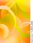 Солнечное лето. Стоковая иллюстрация, иллюстратор Клыков Станислав / Фотобанк Лори