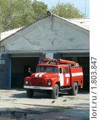 Пожарная машина (2010 год). Редакционное фото, фотограф Татьяна Уваровская / Фотобанк Лори