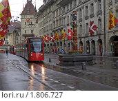Купить «Трамвай на улице Берна. Швейцария.», фото № 1806727, снято 2 мая 2010 г. (c) GrayFox / Фотобанк Лори