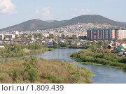 Город Улан-Удэ. Берег реки Уды (2010 год). Стоковое фото, фотограф Анна Зеленская / Фотобанк Лори