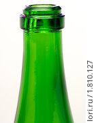 Купить «Зеленое горлышко бутылки из под шампанского на белом фоне», фото № 1810127, снято 3 июля 2010 г. (c) Андрей Андреев / Фотобанк Лори