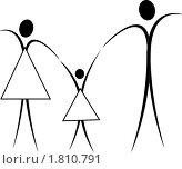 Купить «Семья», иллюстрация № 1810791 (c) Юрий Борисенко / Фотобанк Лори