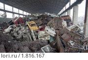 Утилизация автомобилей. Стоковое фото, фотограф филатов андрей анатольевич / Фотобанк Лори