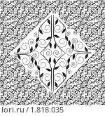 Купить «Цветочный орнамент», иллюстрация № 1818035 (c) Юрий Борисенко / Фотобанк Лори