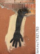 Купить «Граффити. Черная рука», фото № 1821783, снято 4 июля 2010 г. (c) Илюхина Наталья / Фотобанк Лори