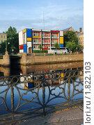 """Купить «Санкт-Петербург. Хостел """"Graffiti"""" на Мойке», эксклюзивное фото № 1822103, снято 7 июля 2010 г. (c) Ольга Визави / Фотобанк Лори"""