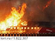 """Купить «Пожар деревянного городка около станции метро """"Партизанская"""" в 2005 году», фото № 1822307, снято 26 марта 2005 г. (c) Vasily Smirnov / Фотобанк Лори"""