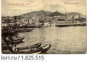Купить «Центральная часть города. Открытка. Старый Владивосток.», фото № 1825515, снято 25 мая 2019 г. (c) syngach / Фотобанк Лори