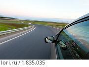 Купить «Машина едет по шоссе с большой скоростью», фото № 1835035, снято 10 июля 2010 г. (c) Антон Балаж / Фотобанк Лори