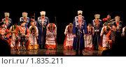 Купить «Кубанский казачий хор», фото № 1835211, снято 4 ноября 2009 г. (c) V.Ivantsov / Фотобанк Лори