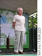 Купить «Герберт Кемоклидзе», эксклюзивное фото № 1836223, снято 3 июля 2010 г. (c) Голованов Сергей / Фотобанк Лори
