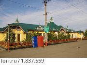 Станция Орск. г. Орск. Оренбургская область (2010 год). Редакционное фото, фотограф Сергей Васильев / Фотобанк Лори